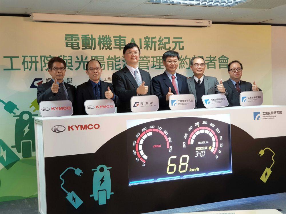 【有影】揮別里程焦慮 ionex新國家隊 AI電動車
