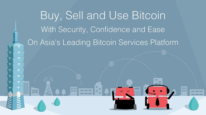台灣金融環境多元  MaiCoin劉世偉:適合發展區塊鏈技術