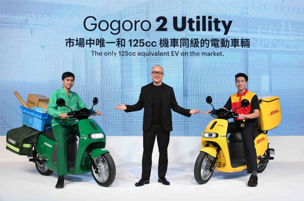 Gogoro宣佈與宏佳騰、PGO結盟 與USP打造綠色商務運輸車隊