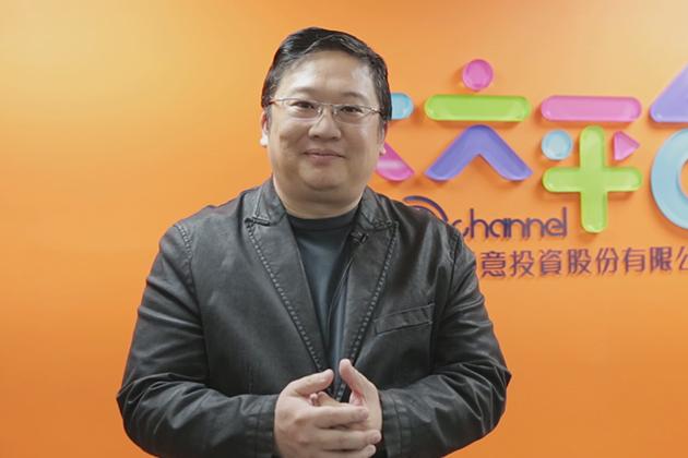 【拚戰OTT】TVB另起爐灶 登台走在地化攻OTT市場
