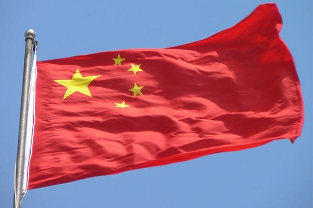 中國今起提高128項美產品關稅 美本周宣布徵稅商品清單