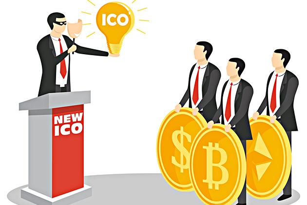 【名家論壇】楊凱倫/時下最夯的投資ICO
