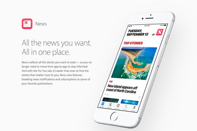 蘋果計畫將Apple News轉為「訂閱收費模式」 盼能帶來更多營收