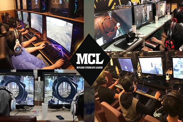 MCL台港澳網咖電競聯賽 反應熱烈將延長報名至周五