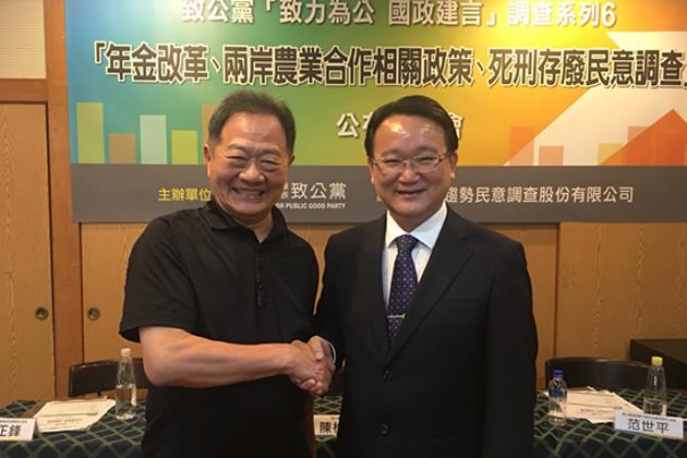 錕P開批/人民對未來、經濟、兩岸都悲觀  「台灣渴望強人領袖!」