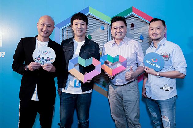 台灣網紅自製節目時代來臨 LUVE提供原創平台免費觀看