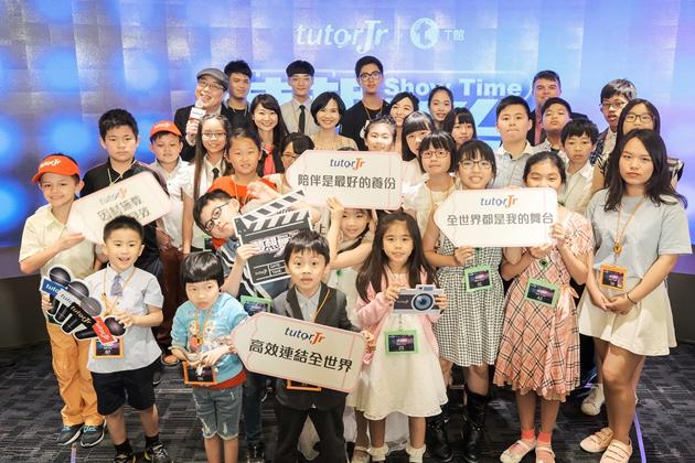 發展語言從小做起 tutorJr第一屆夢想舞台展現孩子學習力