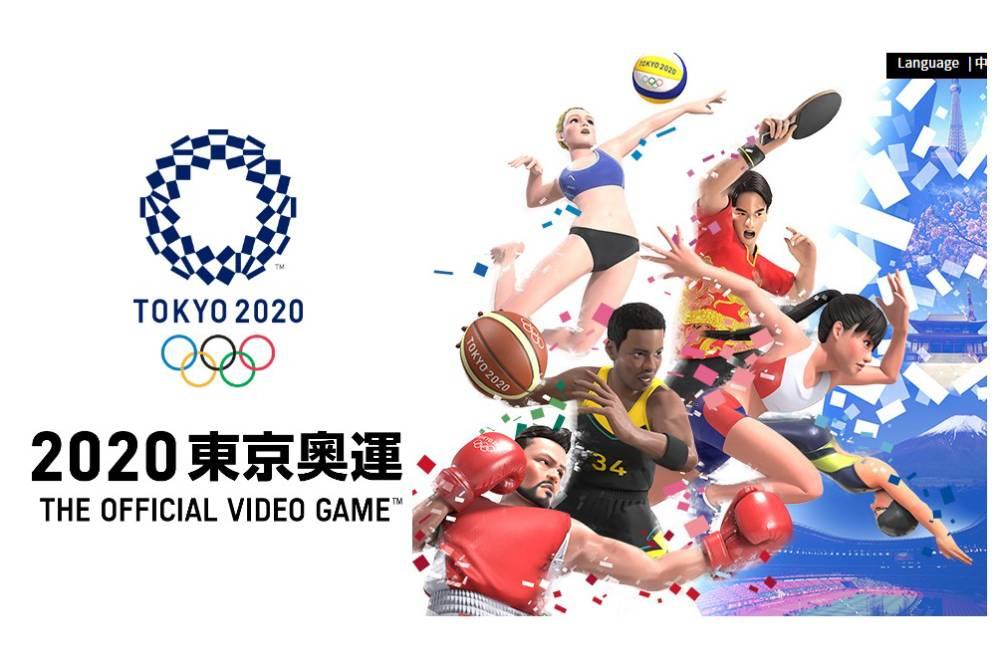 奧協授權《2020東京奧運Video Game》 16種遊戲讓你化身競賽選手