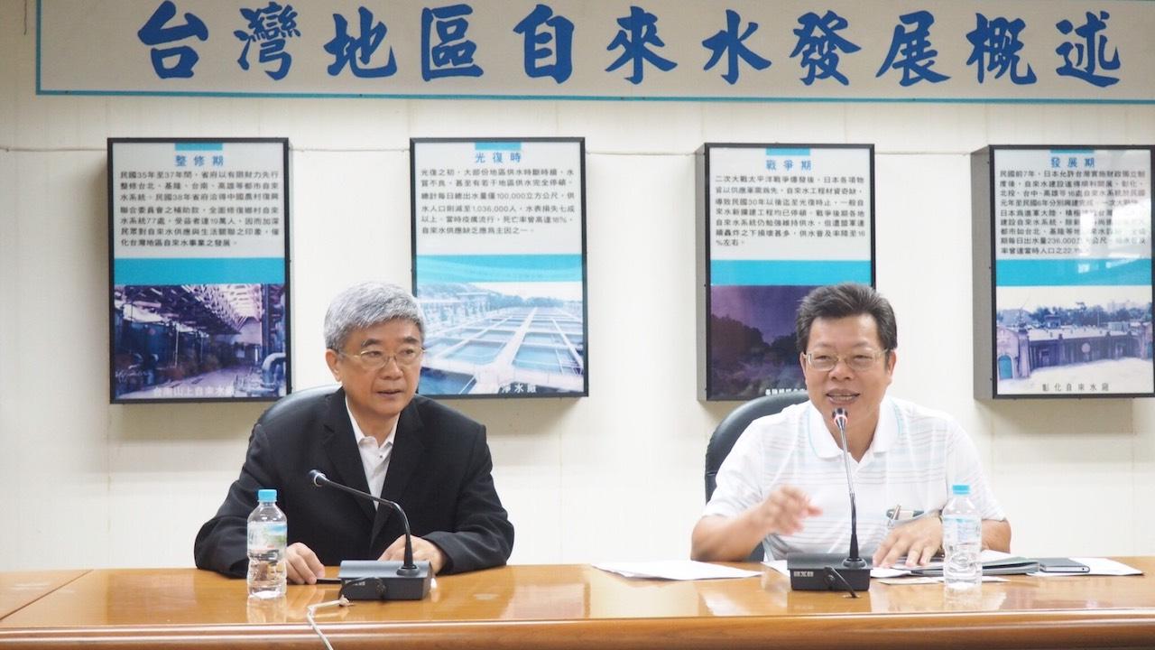 小水力發電可期待!日本専家:淨水廠管缐潛力大