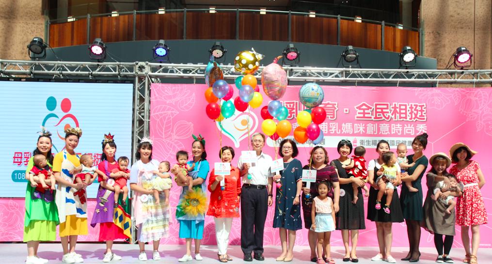 樂當奶媽!台灣媽「純母乳哺育率」衝破4成6 高於全球平均值