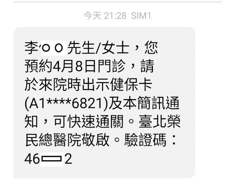 醫院嚴守社交距離  北榮推「預查」旅遊史快速通關免排隊