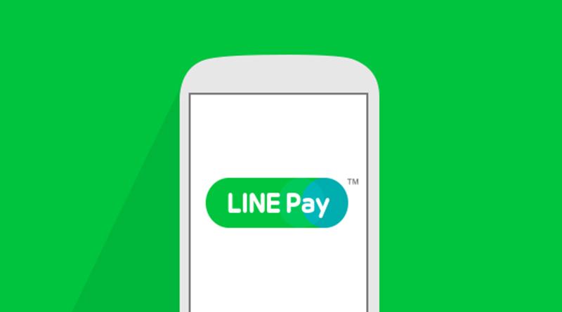 行動支付戰場在全家,LINE Pay也進駐