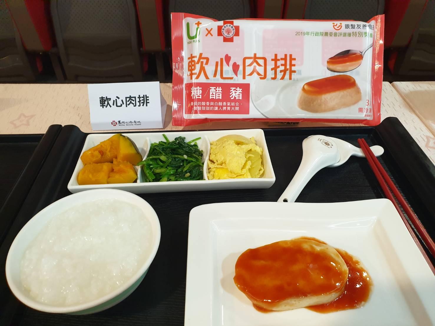 老來缺牙也不怕流失蛋白質、肌少症 台灣醫院成功把「肉排變慕斯」