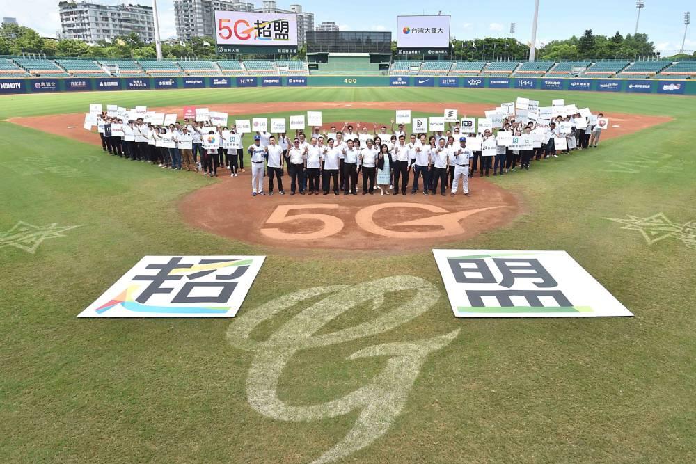 集結近百家頂尖盟友 台灣大「5G超盟」將帶領台灣邁入科技新世代