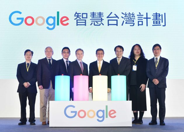 Google宣佈啟動「智慧台灣計畫」 將進行最大規模人才招聘