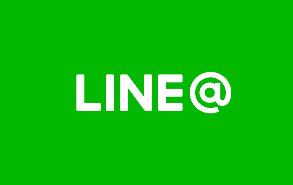 LINE收費級距讓企業成本大漲數百倍!商家叫苦連天 恐紛紛出走新軟體Telegram
