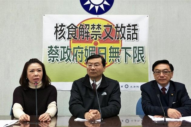 衛福部擬開放日本核災區食品 藍批:媚日無下限