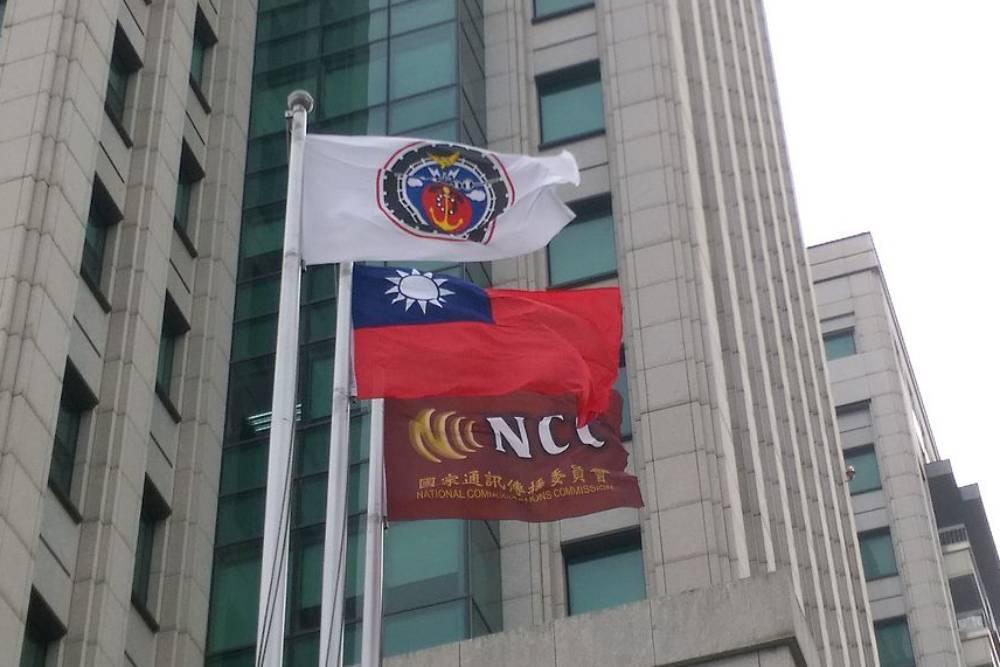 「中台灣生活網」變更申設急喊卡 NCC一周內態度大翻轉認:應更謹慎