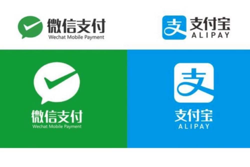 封城影響產業鏈!中國折衷放行持「綠碼」者 用支付寶、微信就能驗