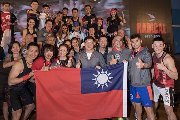 Radical Fitness 有氧運動世界年會在台灣!近兩千人從早晨跳到夜晚