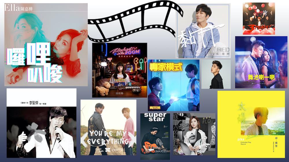 華語音樂數位革命!音樂服務新平台J'in誕生