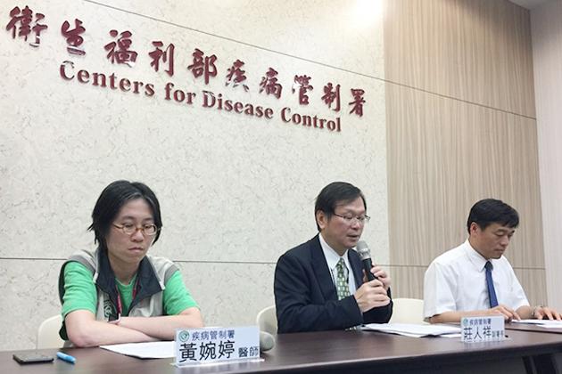 林口長庚麻疹再增1例! 全台醫護疫苗趕打2千4百人