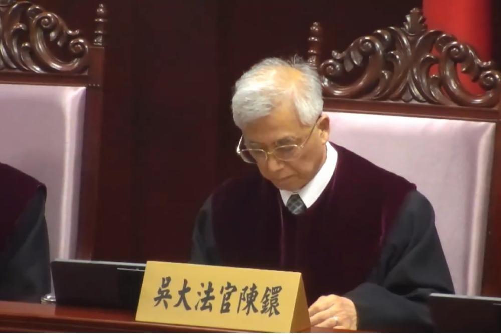 釋字791號判通姦罪違憲 但大法官吳陳鐶有不同意見