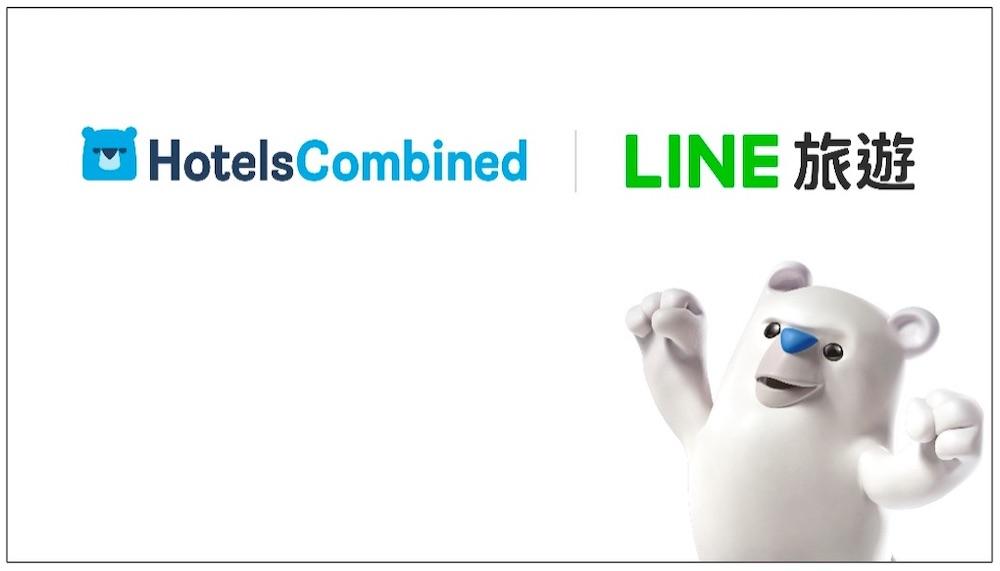線上聊天不錯過訂房優惠!HotelsCombined與LINE旅遊宣佈合作