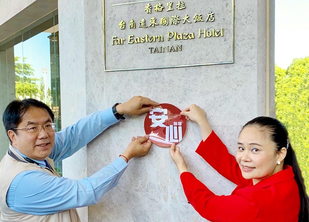 台南市長認證安心旅宿 漫遊府城住宿用餐都放心
