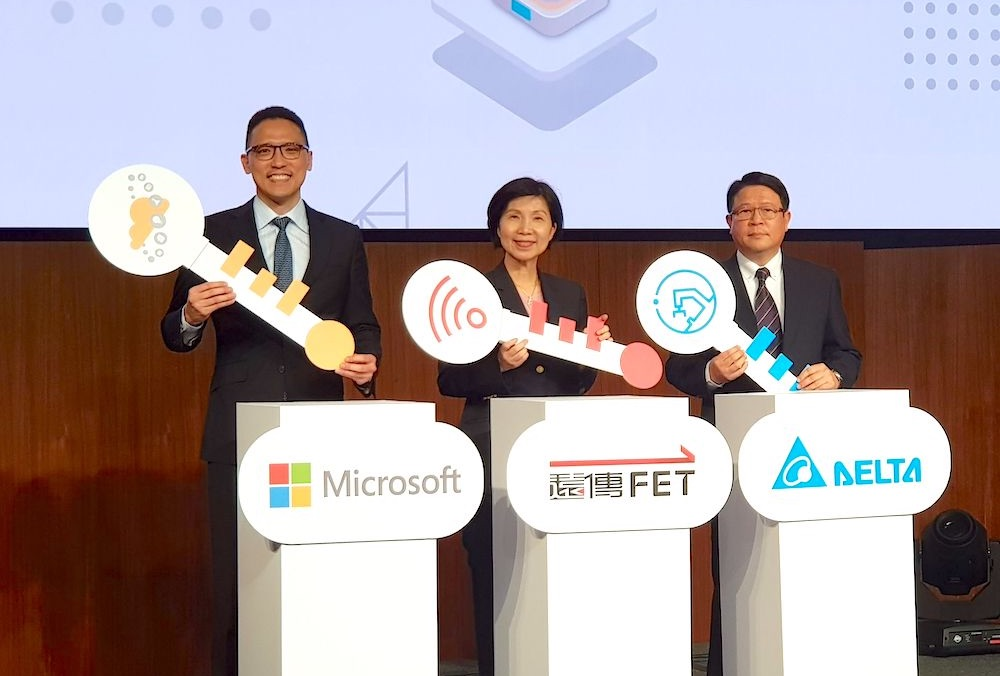遠傳x台達x微軟三強聯手 全台第一座5G智慧工廠誕生