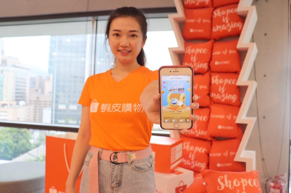 迎接618品牌旗艦 電商平台推互動遊戲送千萬獎勵