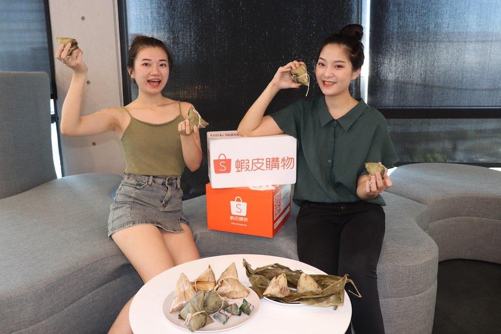 每到端午粽子口味抉擇難 電商平台公布南北粽消費分析