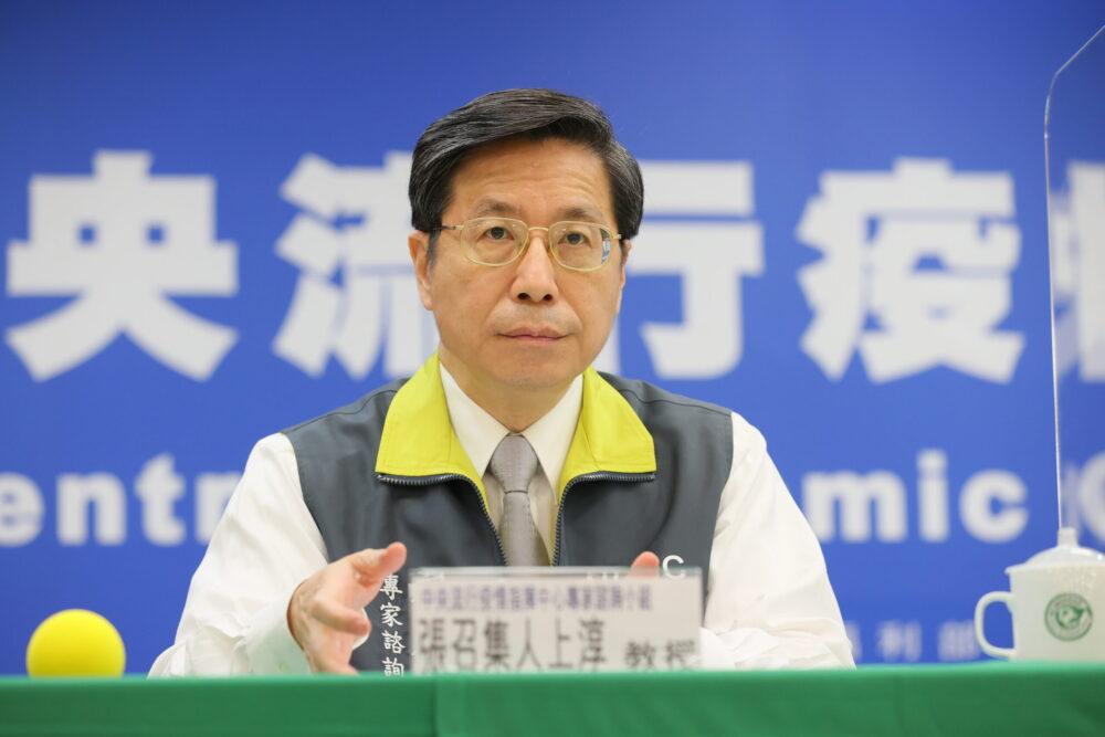 川普錯了!台灣本土實驗結果曝光  「羥氯奎寧」對新冠肺炎沒幫助