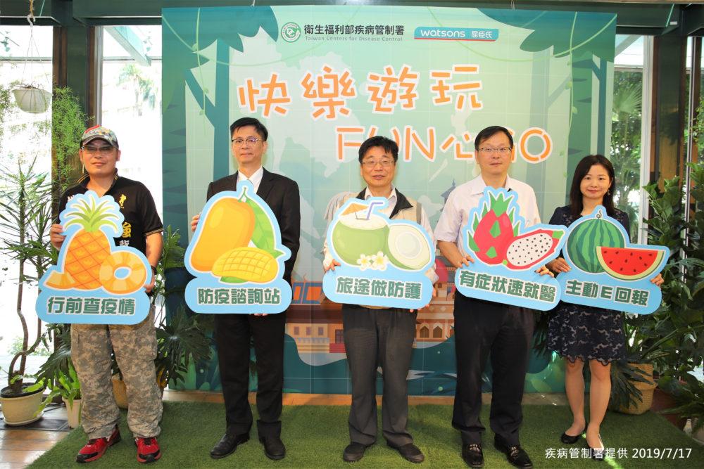 台灣人暑假出國最常染這6病!  發燒機場遭攔e化取代電話追蹤