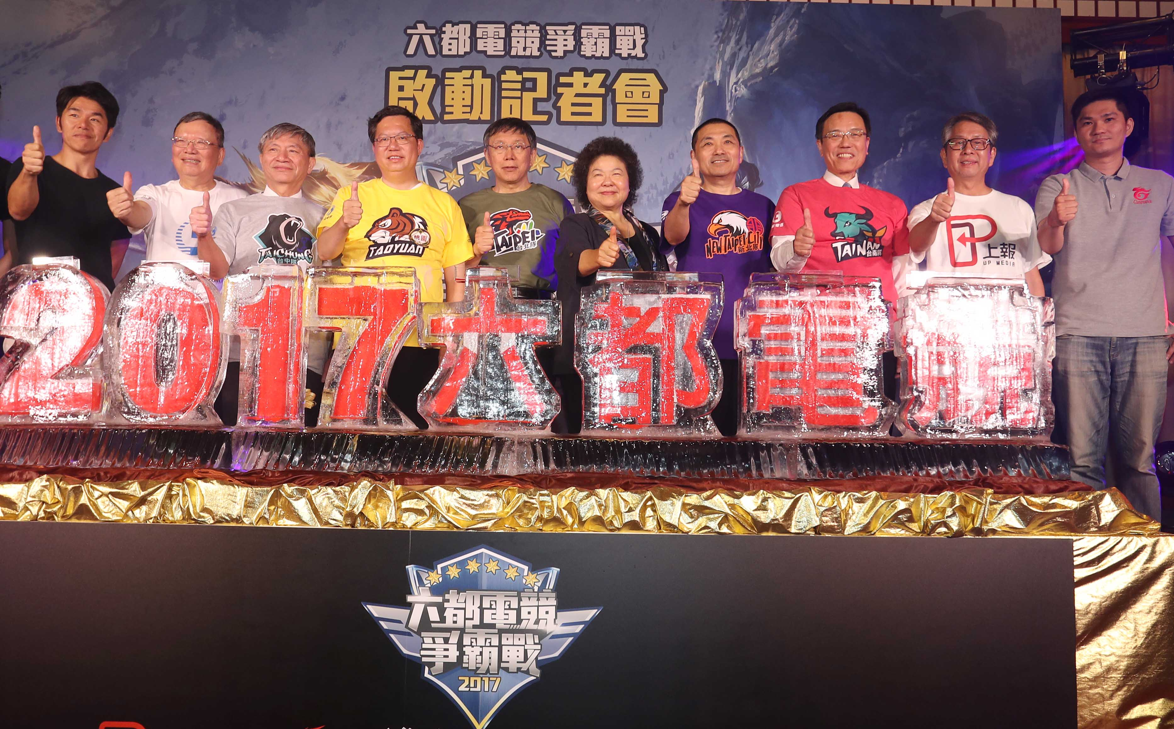 中華電挺電競 贊助逾千萬元