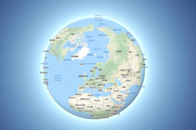 跟地平投射說掰掰!Google全球地圖改以「立體球形」顯示