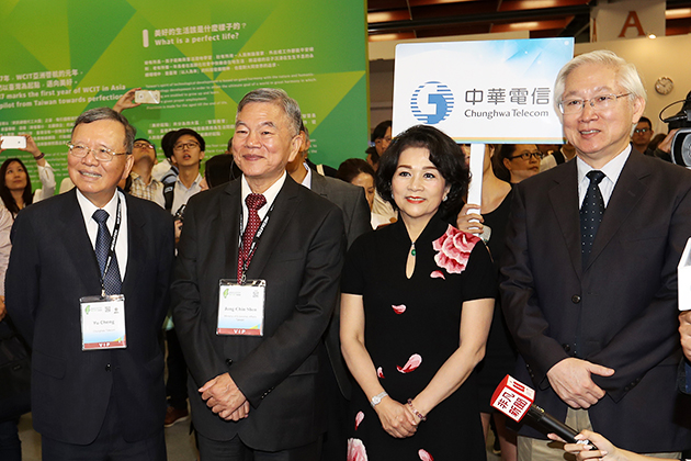 WCIT中華電秀雲端資料中心 鄭優宣告MOD淨增4萬戶