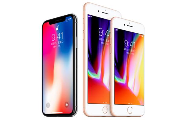 iPhone 8、8 Plus、X 該選哪支好?
