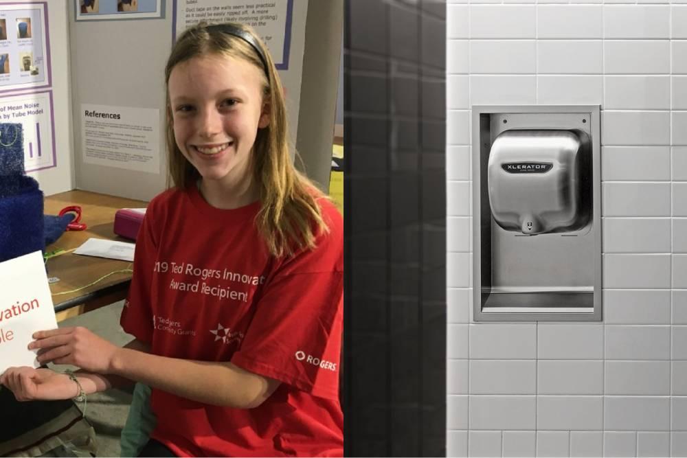 經研究發現「烘手機」有礙健康 但重點是研究人員是13歲的天才少女