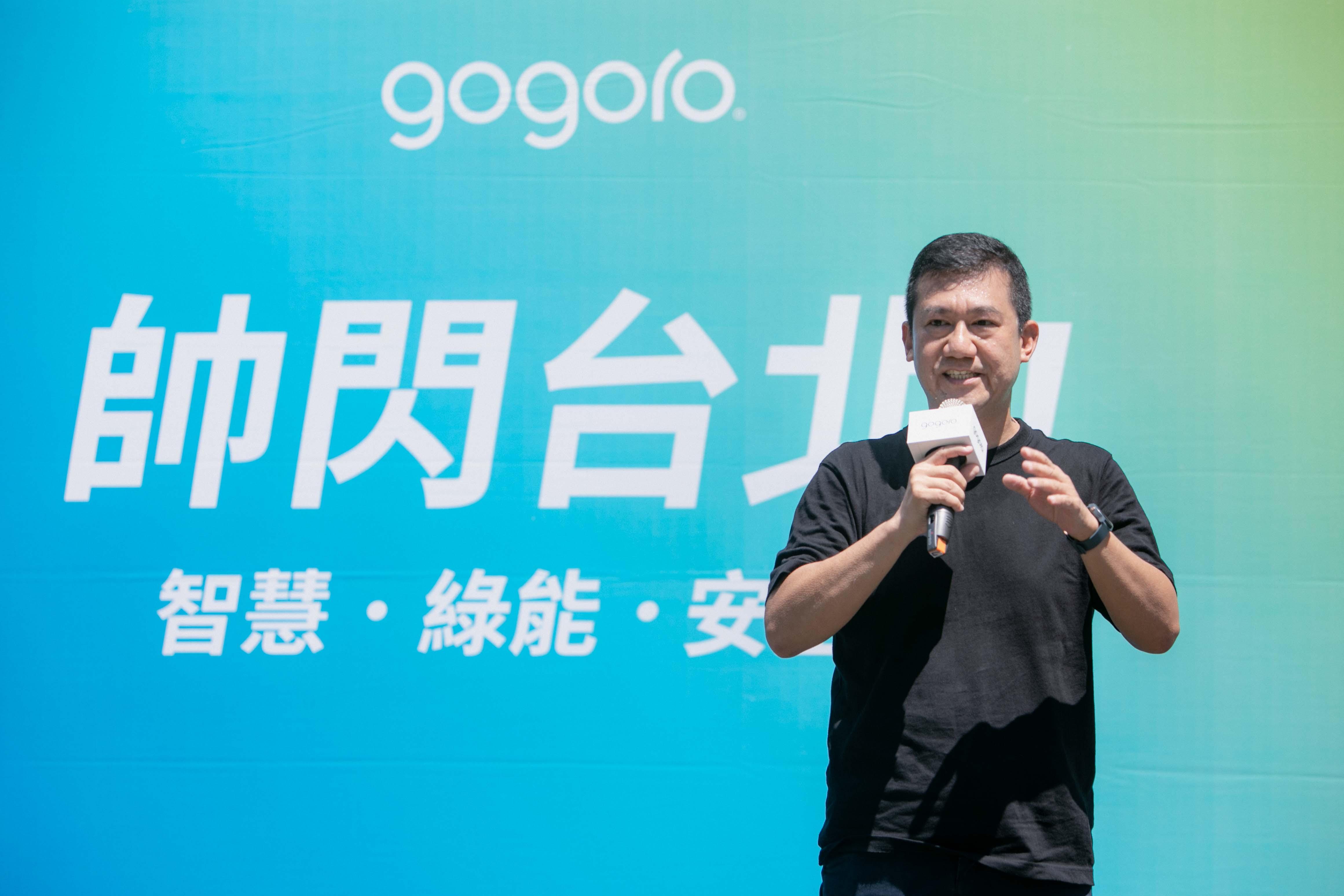 【有影】Gogoro打造能源服務護城河 郭錦程:年底換電站投資將達百億