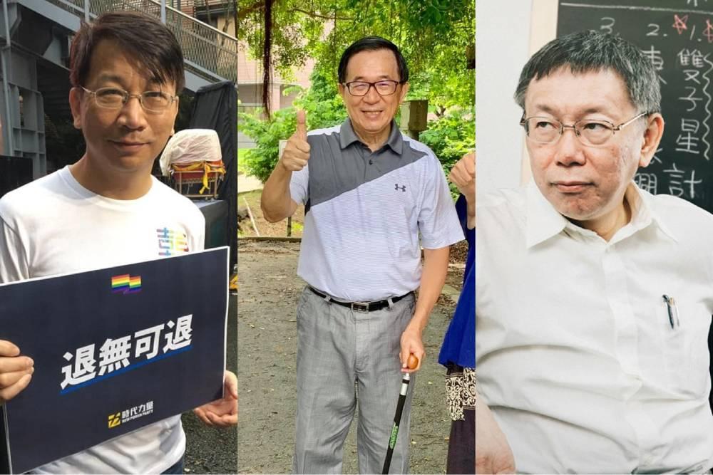 化身台灣政治最強評論家!前總統陳水扁 左批柯文哲「政治老千」、右讚時代力量