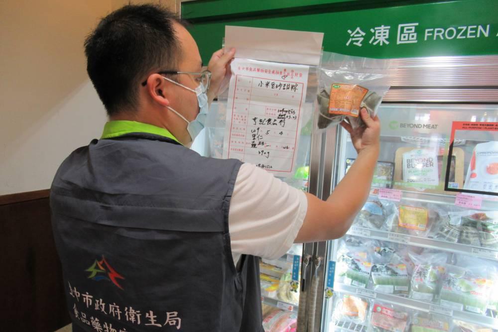 新北市「水晶花生冰粽」大腸桿菌超標110倍
