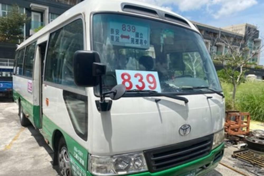 台中839路新公車連結大安溪南北山海線