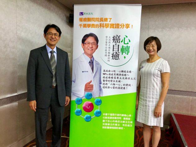 【有影】當醫生變成癌症病人  蔡松彥把自己當小白鼠  最後發現這招很有用