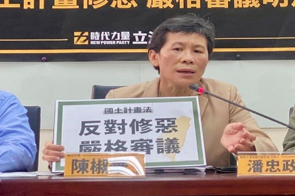 【陳椒華專訪2-1】環運30年 投身多起汙染大小抗爭