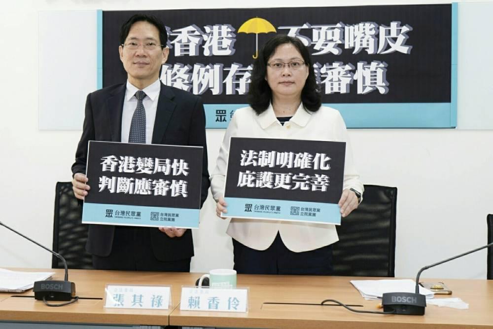 「撐香港不耍嘴皮」民眾黨團籲:港澳條例存廢應審慎