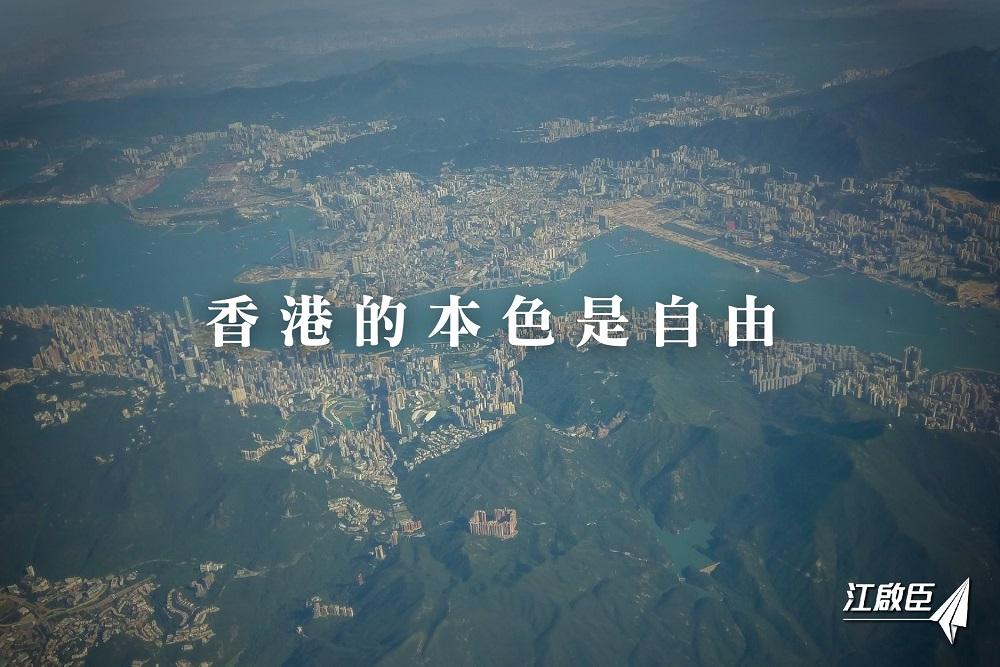 罷韓/江啟臣同籲:不投票、幫監票 關心振興與市政