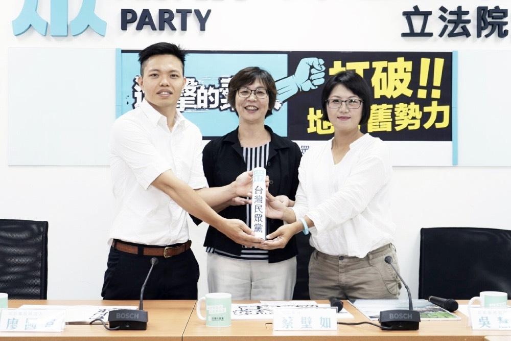 民眾黨上演「進擊的素人」  力挺青年廖國富參加鄉長補選打破地方舊勢力
