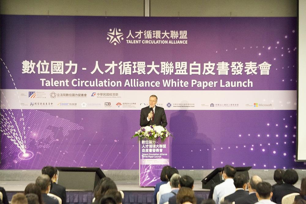 產業協助台灣與世界連結!美國在台協會處長:支持台灣成為國際人才中心