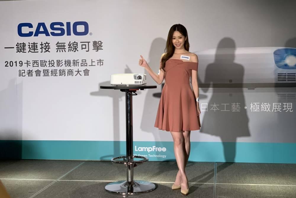 e化學習更有效率!Casio「一鍵連接」全新投影機專為智慧教室打造